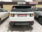 Land Rover Discovery Sport SE  Si4 Фото № 5 из 19