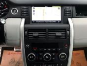 Land Rover Discovery Sport SE  Si4 Фото № 17 из 19