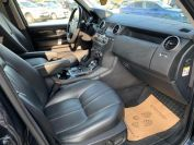 Land Rover Discovery 4 Фото № 21 из 21